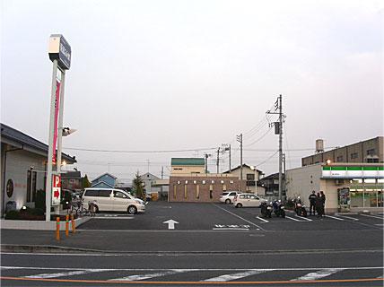 【画像】駐車場入口